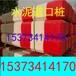 安徽蚌埠五河公路水泥警示桩厂家《红白相间》公路界碑价格