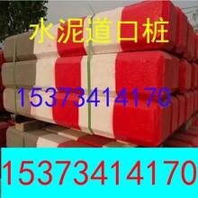 浙江省舟山公路百米桩怎么挑选,按图生产图片