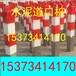 安徽淮南八公山水泥道口警示桩厂家《红白相间》公路界桩价格
