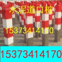 """晉源公路界碑廠家""""全國發貨無盲區""""水泥警示樁價格圖片"""