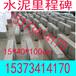 台湾台北南港水泥道口警示桩厂家《黄黑相间》公路界桩价格