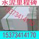 台湾台南公路水泥警示桩厂家《黄黑相间》公路界碑价格