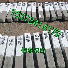 安徽铜陵铁路b标《普天同庆》厂家直销