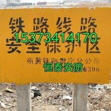 湖南怀化铁路位移观测桩《赤旗飘扬》厂家直销