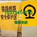 南平浦城县铁路位移观测标《我们是厂家》通图设置标准