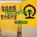 江苏泰州铁路地界标《壮丽河山》厂家