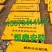 南平浦城县水泥位移观测(标)桩《我们是厂家》通图设置标准