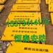 江苏泰州铁路地界标《万里晴空》厂家直销