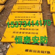 城子河铁路安全保护区ab桩厂家《求真务实》铁路界桩价格图片