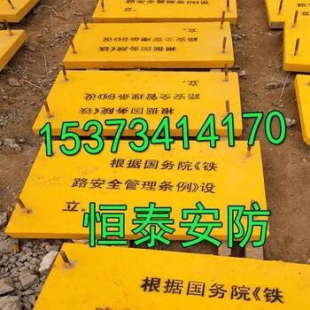 昌吉阜康铁路安全保护ab桩厂家《厂家:欢迎咨询》铁路界桩价格