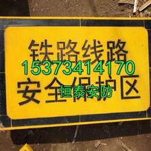 宁夏回族自治银川铁路a标《看九州万里》价格图片