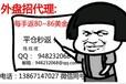 华誉环亚(官方网站)公司代理过夜费怎么算