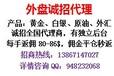 华誉环亚(官方网站)招商代理开户返佣