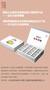 国家公众营养改善项目第六项倡导产品——益生元低聚果糖图片