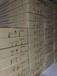 新疆守卫神安检门厂家直销,军工认证,十年品牌