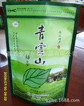 銷售三門峽烏龍茶包裝袋/鐵觀音包裝袋/鍍鋁包裝袋