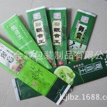 供應沈陽茶葉包裝袋/真空袋/金霖包裝制品