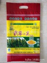 伊春市生產小米包裝袋薏米包裝袋背封袋