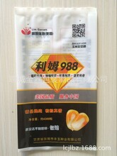 供应白城玉米种子包装袋/彩印塑料袋/可彩印打码