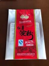 供应石嘴山面粉包装袋/供应石嘴山小麦粉包装袋/定做生产