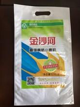 供应石嘴山面粉包装袋/可加塑料扣手/可追样加工