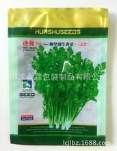 供应铜仁菜籽包装袋/彩印塑料袋/可一袋一码