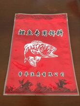 興城市生產魚料包裝袋底窩料包裝袋鍍鋁包裝袋