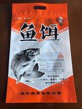 供應渭南市魚料包裝袋魚食包裝袋三邊封包裝袋