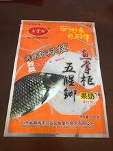 廠家批發魚餌包裝袋鋁塑包裝袋黃岡市金霖包裝制品