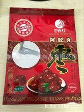 廠家批發紅棗包裝袋灰棗包裝袋自立袋伊寧市金霖包裝制品