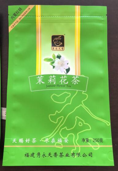 銷售漯河市菊花茶包裝袋/果茶包裝袋/自立拉鏈袋