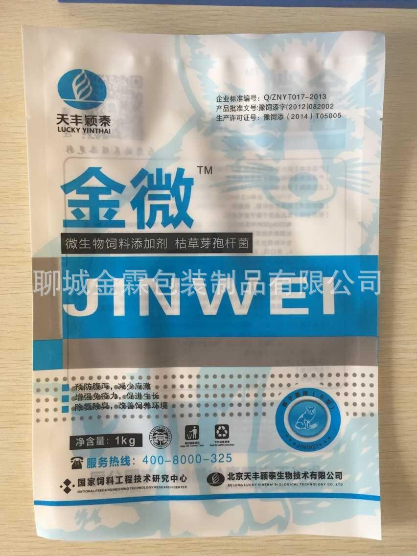 试纸铝箔包装袋-试纸铝箔包装袋批发、促销价格、... - 阿里巴巴