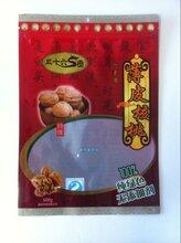 昌吉市生產休閑食品包裝袋開心果包裝袋彩印包裝袋