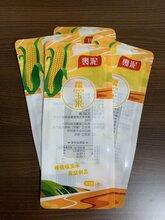 遼陽市黑玉米真空袋黏玉米真空袋尼龍真空袋廠家銷售