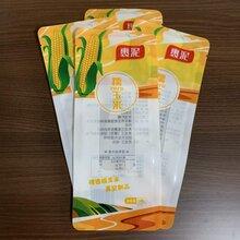 供應盤錦甜糯玉米真空袋黃玉米真空袋耐高溫真空袋