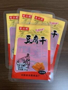 销售荆州市豆干真空袋腐竹包装袋高温杀菌袋可定做