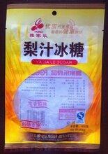 喀什市生產白砂糖包裝袋冰糖包裝袋尼龍包裝袋