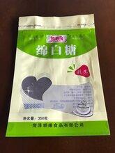阿克蘇姜汁紅糖包裝袋綿白糖包裝袋三邊封包裝袋廠家銷售