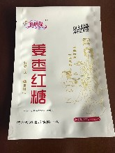 供應昌吉市紅糖包裝袋白糖包裝袋塑料彩印包裝袋
