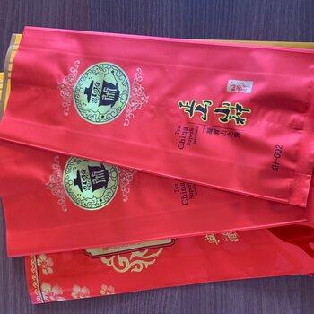 随州市专注生产茶饼包装袋花茶包装袋纸塑包装袋可定做