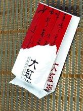 廠家批發茶葉包裝袋果茶包裝袋背封袋塔城金霖包裝制品