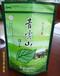 河津市生產茉莉花茶包裝袋茶餅包裝袋真空塑料袋