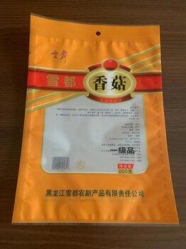 武穴市专注生产金针菇包装袋茶树菇包装袋彩印包装袋