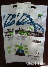 供應康定市肥料包裝袋農藥包裝袋鋁塑包裝袋