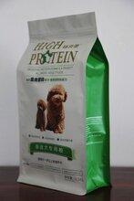十堰市生產寵物用品包裝袋兔糧包裝袋自立拉鏈袋