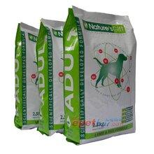 供應荊州市犬糧包裝袋龍貓糧包裝袋自封自立袋