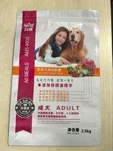 廠家批發貓糧包裝袋貓砂包裝袋塑料真空袋孝感金霖包裝制品