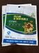 供應武穴市花卉肥料包裝袋營養土包裝袋三邊封包裝袋