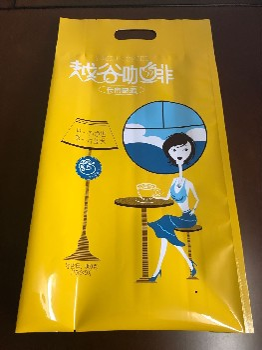 荆门市专注生产咖啡豆包装袋咖啡粉剂包装袋铝塑包装袋