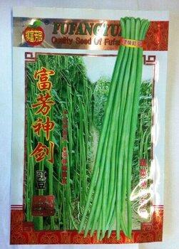 销售长葛市青椒种子包装袋茄子种子包装袋三边封包装袋